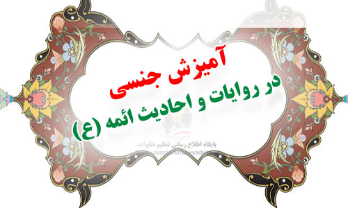 http://www.tanzimekhanevadeh.com/picture/q114.jpg