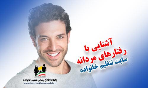 https://www.tanzimekhanevadeh.com/picture/q601.jpg