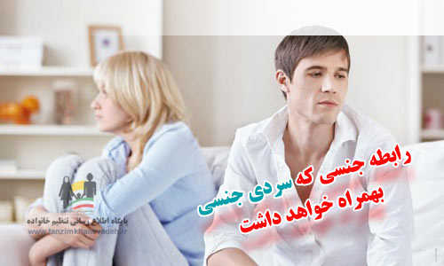 http://www.tanzimekhanevadeh.com/picture/q72.jpg