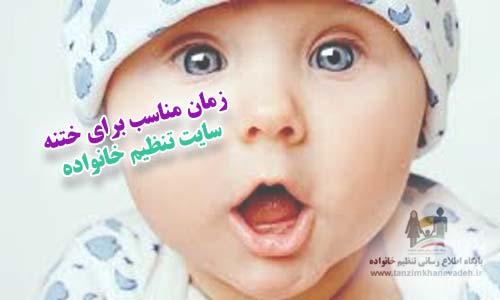 http://www.tanzimekhanevadeh.com/picture/q816.jpg