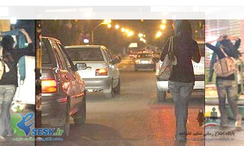 وضعیت روسپی گری در محلات جنوب تهران به مرحله هشدار رسید